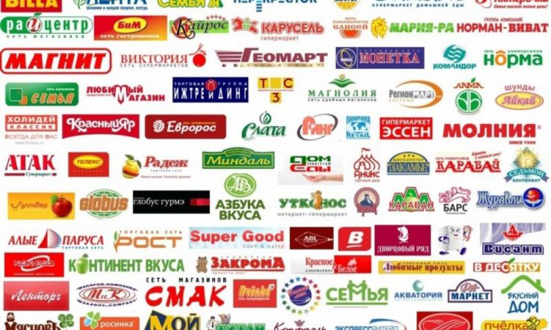 Комментарий. Есть в России монополизм торговых сетей или нет?