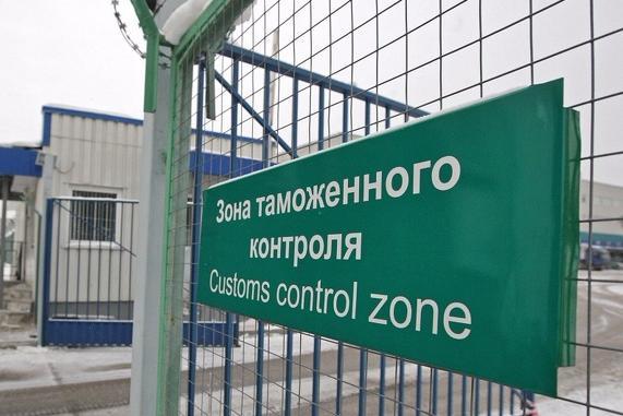 Таможенники не пустили в РФ 100 т санкционных продуктов из ЕС и Китая