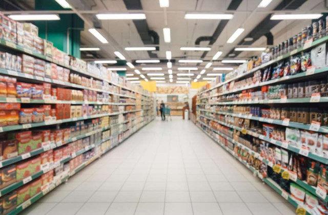 Инфляция в России с 1 по 9 января составила 0,3%
